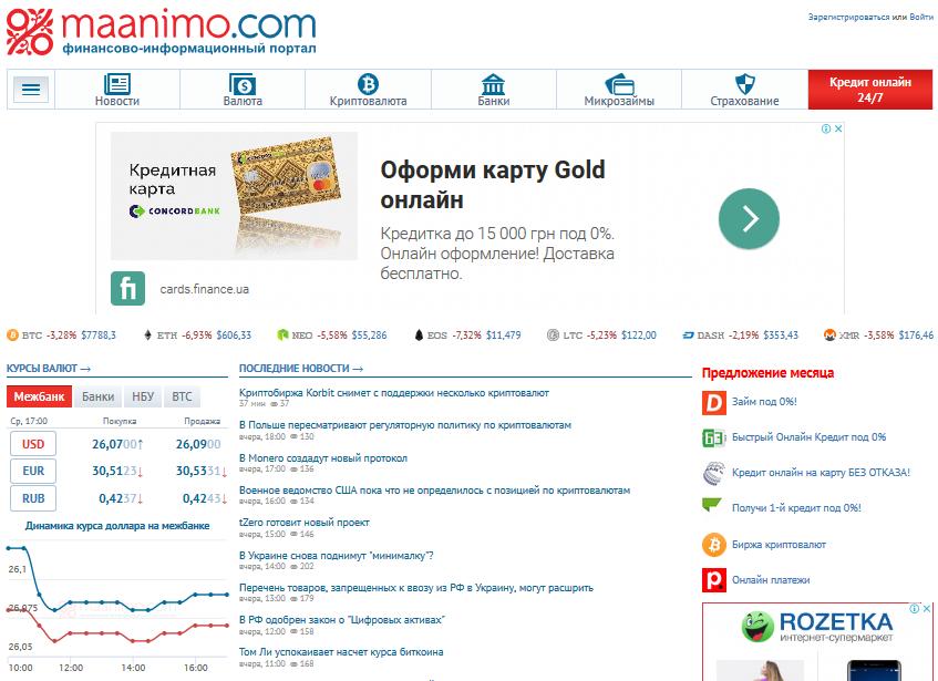 Обзор сервиса Mааnimo.com