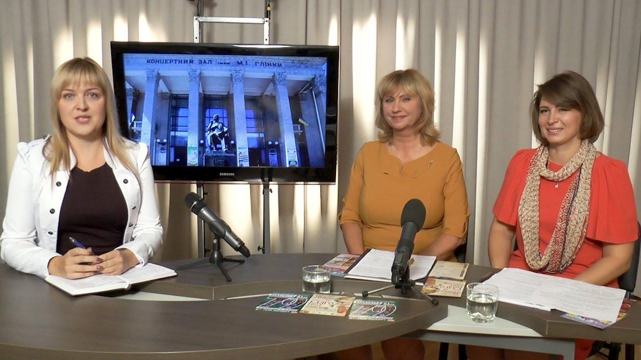 Запорожская областная филармония отметила юбилей