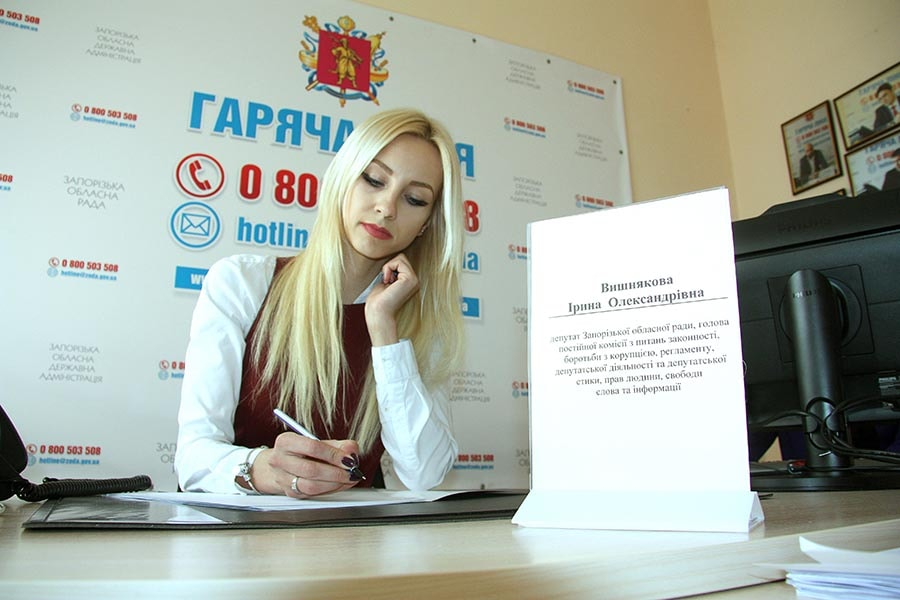 Депутат облсовета рассказала о закупке нового оборудования для запорожского онкодиспансера