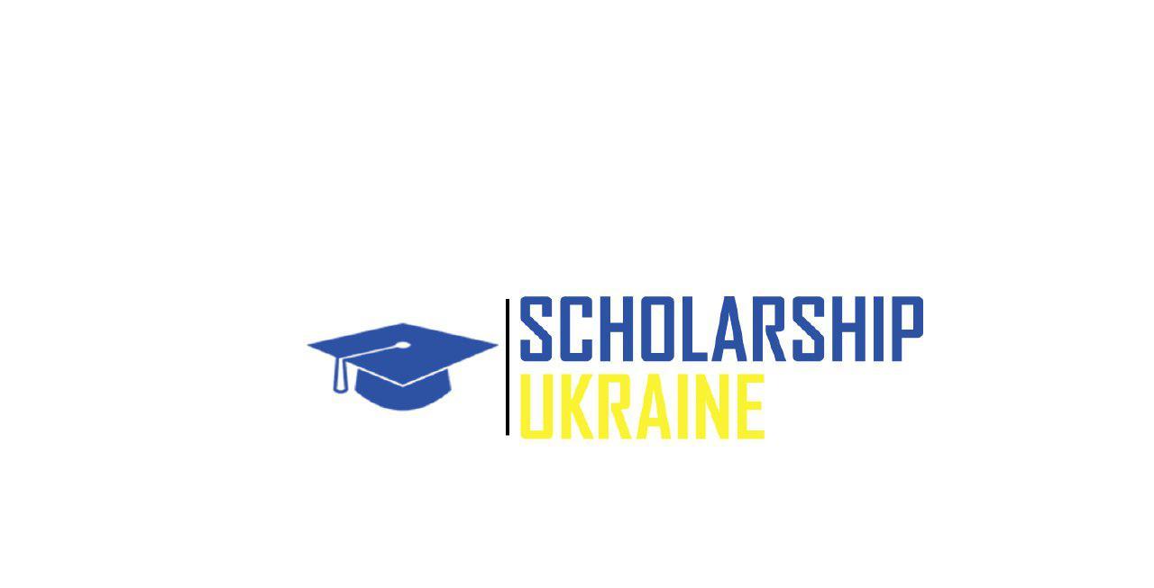 Sholarship в Украине поможет учиться бесплатно